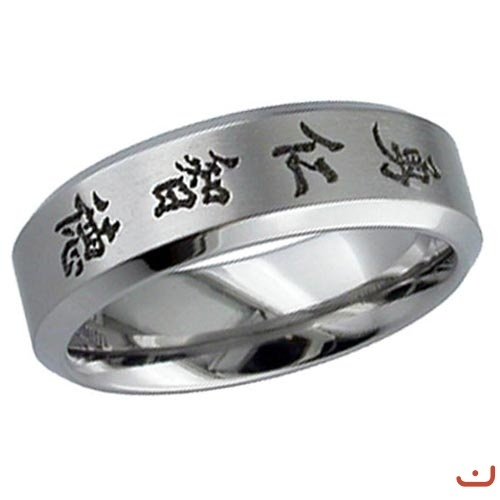 laser_engraved_titanium_ring_75_20131018_1842059444